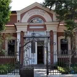 Регионален Исторически музей – Пловдив