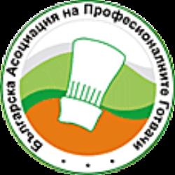 """Професионална гимназия по туризъм """"Проф. д-р Асен Златаров"""""""