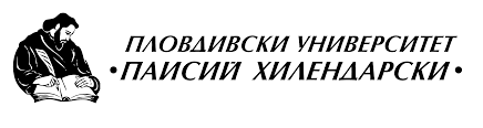 Image result for пловдивски университет лого