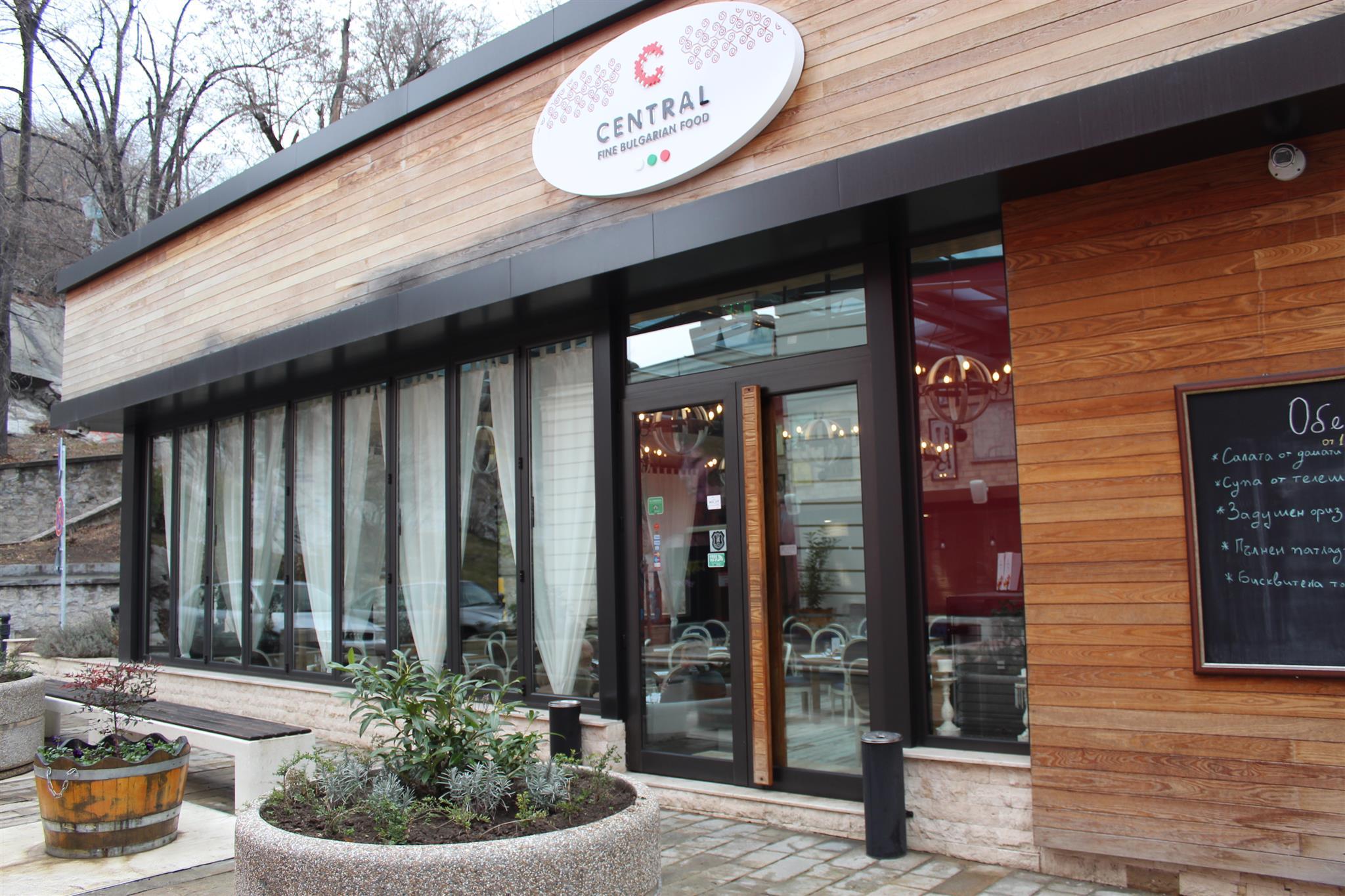 Restorant Central Svet Po Turizm Plovdiv